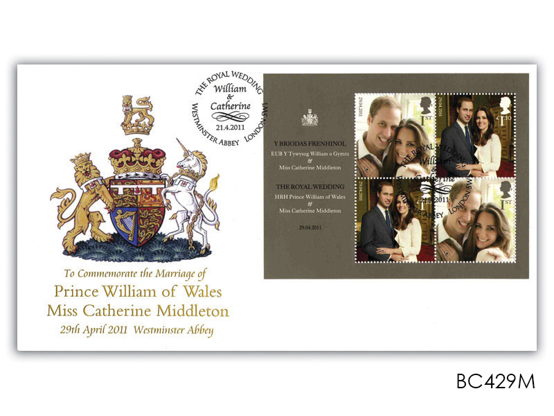 Royal Wedding of Prince William and Catherine Middleton Miniature Sheet
