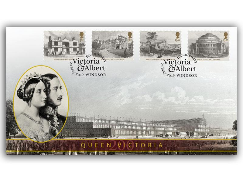 Queen Victoria - The Legacy of Prince Albert Stamps Torn from the Miniature Sheet